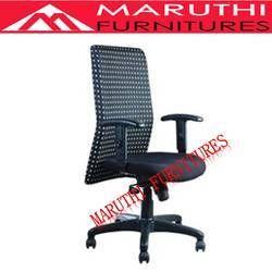 Office Executive Chair