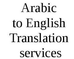 translate from arabic to english