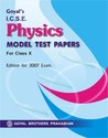 I.c.s.e. Physics Model Test Papers