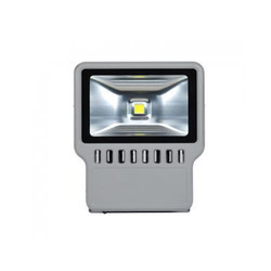 LED Outdoor Focus Light