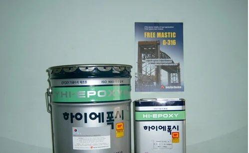 epoxy coating free mastic g 316 korea international business corporation chennai id. Black Bedroom Furniture Sets. Home Design Ideas