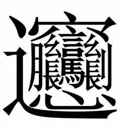 Chinese Language Interpretation Services