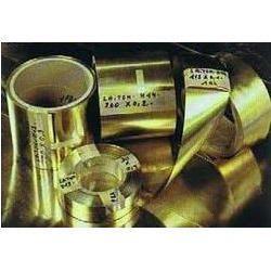 Brass Shims