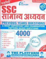 The Platform SSC Samanya Adhyayan