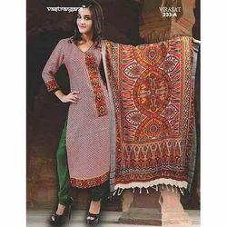 Fancy Churidar Salwar Suit