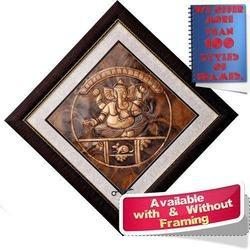Oversize Ganesha Painting on Copper Sheet - Framed