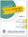 Manual for PGI Memory Scale (Psychological Tests Books)