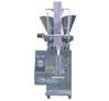 Automatic Vertical Small Pouch Packing Machine for Twin Pouches with PLC Control