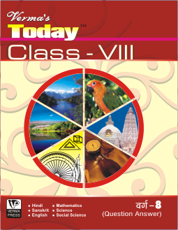 Class 8th Combined Book