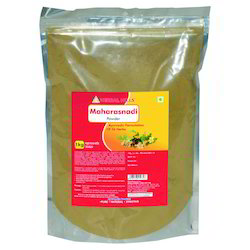 Maharasnadi Herbal Powder