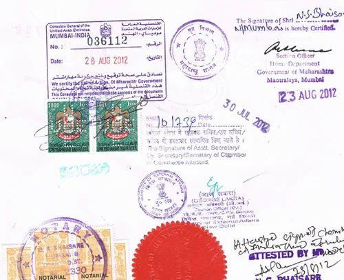 United Arab Emirates - U.S. Department of State