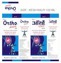 Ortho Active Ayurvedic Pain Oil