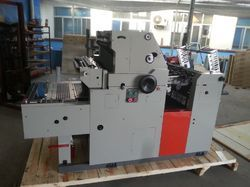 Offset Machine With Numbering With Both Side Perforation