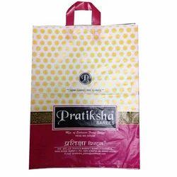 Designer Plastic Carry Bag