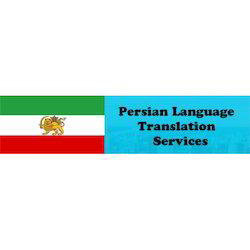 Persian Language Translation Services