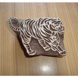 Tiger Wooden Blocks