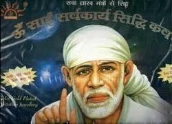 Sai Baba Kavach