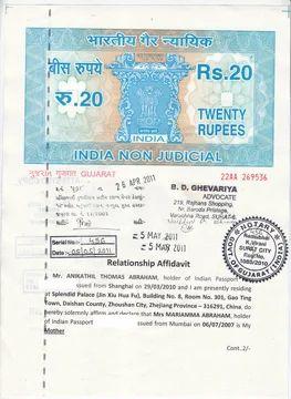 certificate apostille in rajkot ahmedabad surat vadodara