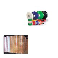 Printed BOPP Tapes for Packaging Industry