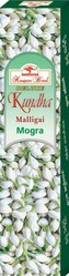 Kundha Malligai Mogra