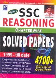 Kiran SSC Reasoning Solved Papers
