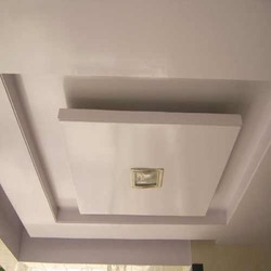 Fall Ceiling Designing In Bengaluru