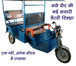 Passenger Battery Rickshaw
