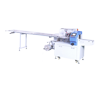 Automatic  Horizontal Flow Pack Machine -Bottom Roll