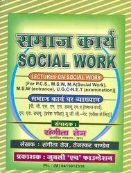 Samaj Karya Social Work Books