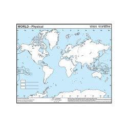 Outline Map - World Physical Political Map Manufacturer from New Delhi