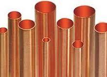 Beryllium Copper Pipes