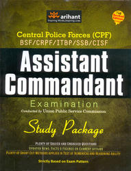 CPF Assist Commandant Book