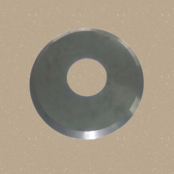 Round Carbide Cutter