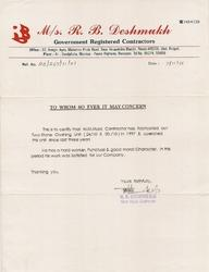 Government Registration