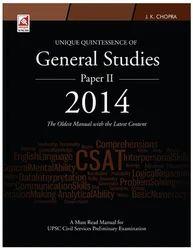 CSAT General Studies - 2014 Paper II
