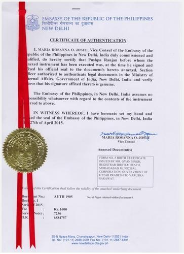 Sample letter of request for legalization of documents for Consul authentication
