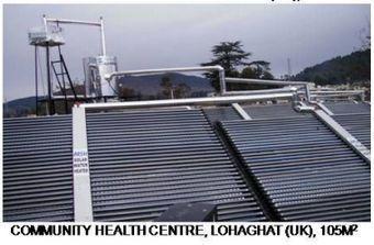 Community Health Centre Lohaghat