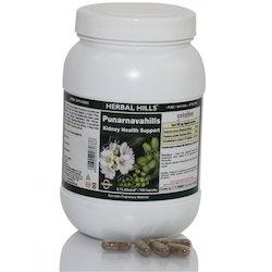 Kidney Health Herbal Capsules