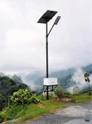 Solar Street Light - SSL-CFL