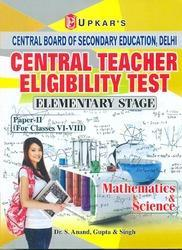 CTET Mathematics Science Paper II For Classes VI-VIII Elementary Stage