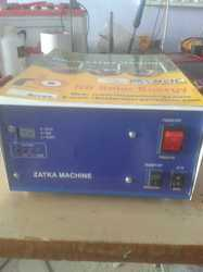 Solar Power Systems In Surat Gujarat Solar Energy System