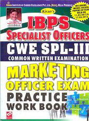 IBPS Specialist Officers CWE SPL III Marketing Officer Exam