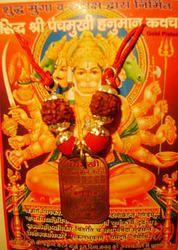 Shree Panch Mukhi Hanuman Kavach