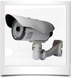 Outdoor Long-Distance IR Camera