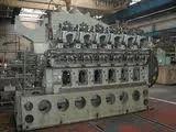 Used Mitsubishi 5 UEC 45 LA MET 42SD Marine Engine