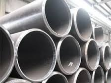 Monel 400 ERW Pipes