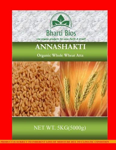 Wheat Floor