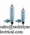 Lightening Arresters