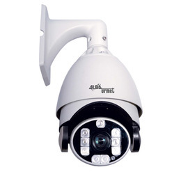 Optical Zoom High Speed Dome