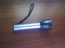 Rechargeable LED Long Range Torch